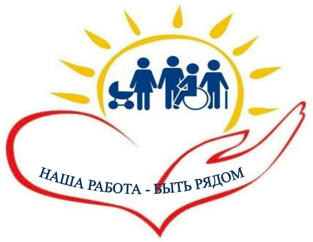 Программа профессионального обучения: «Социальный работник».