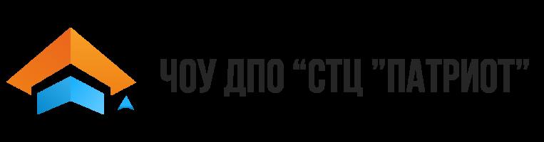 СТЦ Патриот