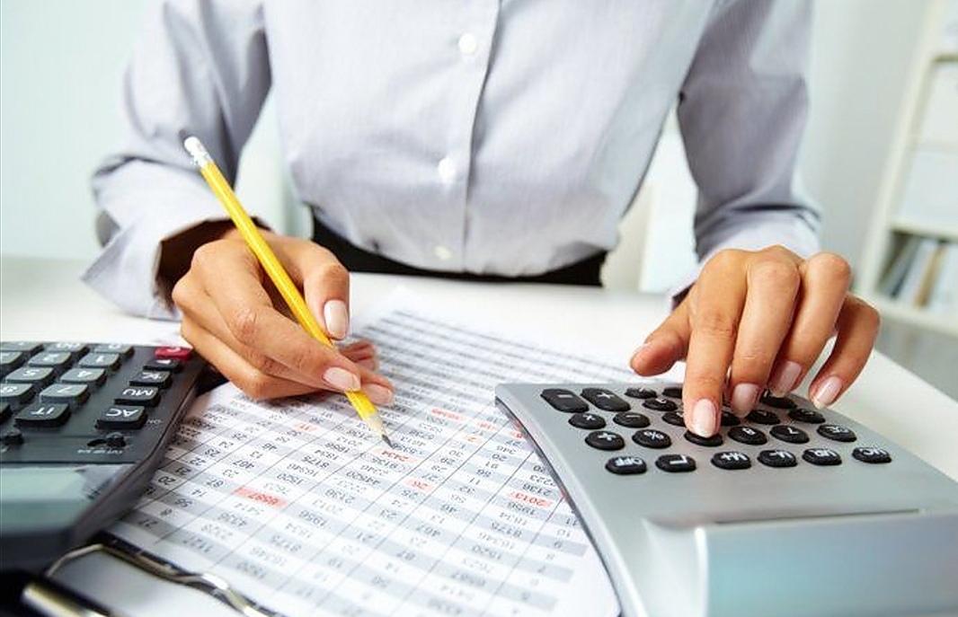 Программа профессионального обучения по профессии: «1С: Управление торговлей».